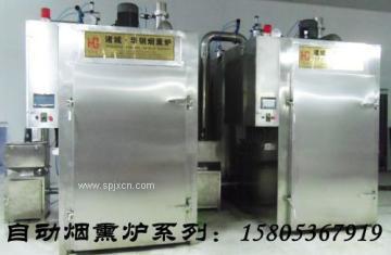 通道式熏蒸炉设备
