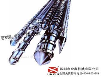 塑料成型机螺杆,PA尼龙螺杆,加纤?#19979;?#26438;,金鑫性价高!