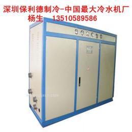 廊坊40p冷水机