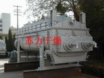 JYG桨叶真空干燥机 产品图片