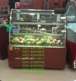 威海厨房冷冻柜/潍坊厨房冰箱/商用厨房冷柜