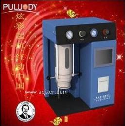 实验室油液颗粒度分析仪