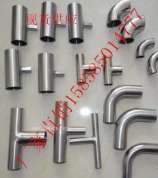 316-304不锈钢卫生级管件