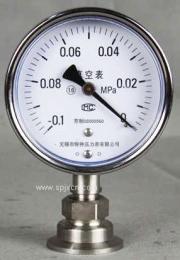 卫生型耐震隔膜压力表