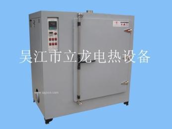 电热烘箱,恒温鼓风烘箱,工业电烘箱烘干箱