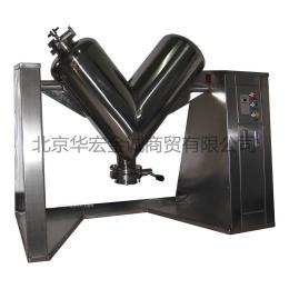 HCV系列北京V型混合机销售