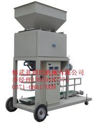 化肥定量包装秤机利民肥料自动包装机