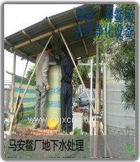 佳木斯井水凈化設備井水過濾器