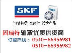 PCM081008M轴承 SKF轴承PCM081008M