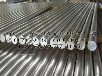6061铝棒