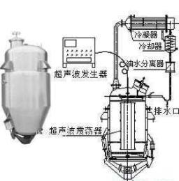 北京超声波多功能提取罐