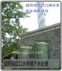 哈爾濱井水過濾器佳木斯井水過濾設備