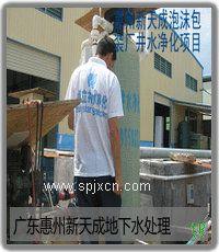 杭州井水過濾器 溫州井水過濾設備 臺州井水過濾器
