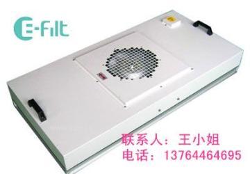 风机过滤单元机组(FFU)