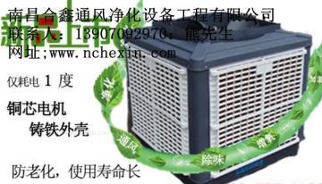 江西厂房降温方案 南昌环保空调降温 宜春厂房环保空调降温新