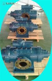 主机润滑油泵HSNH1700-46