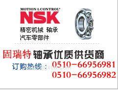 HR32940J轴承,NSK轴承HR32940J