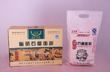 沙河富硒面粉供应|邢台富硒石磨面粉技术
