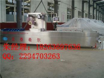 拉伸式真空包装机,拉伸膜包装机价格,420型拉伸膜包装机