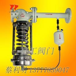ZZYP-16B蒸汽稳压阀(自力式压力调节阀)