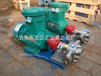大江电动齿轮泵 KCB-18.3齿轮泵 齿轮液压油泵