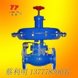 ZZVP-16K自力式微压调节阀|氢气减压阀|氮封装置泄氮阀