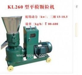 KL-230型平模颗粒饲料机械