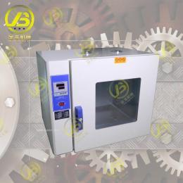 粮食烤箱价格,小型恒温烤箱,小型恒温烤箱厂家