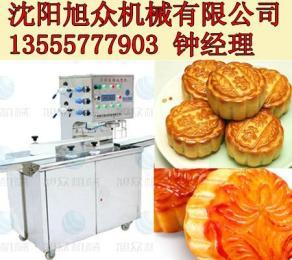 哈尔滨月饼机_ 月饼成型机_旭众全自动月饼机厂家