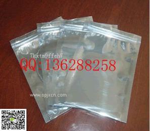 扬州印刷铝箔袋 医药铝箔袋 铝箔防潮袋