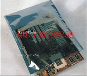 防氧化铝箔袋徐州防静电铝箔袋,