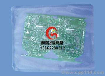 太仓PE真空包装袋 合肥PET/AL/CPE铝箔包装袋