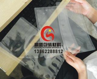 南通真空胶袋 昆山防静电铝箔袋 芜湖25KG铝箔袋
