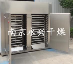 水产品烘干房