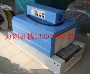 玩具收缩包装机,书籍自动热收缩包装机,挂面收缩膜包装机