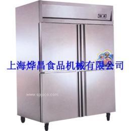 上海餐厅商用厨房冷柜