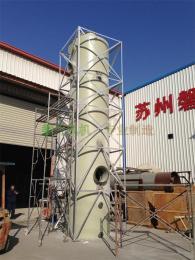 玻璃钢工业风机