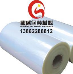 北京蒸煮食品真空袋/北京真空铝箔袋(祺盛包装厂)