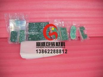 北京北京铝箔袋真空袋/上海印刷真空袋(祺盛包装厂)