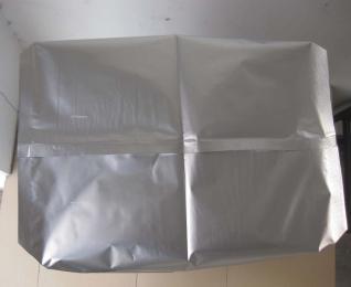 天津印刷铝箔袋/铜陵PCB板抗氧化铝箔真空袋(祺盛包装厂)