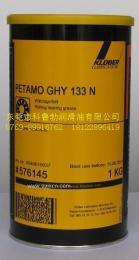 供应原装克鲁勃GLP500润滑油脂