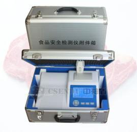 病害肉检测仪,多项目食品检测仪同时检测三个项目