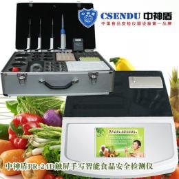 多项目食品安全检测仪 肉类食品检测仪
