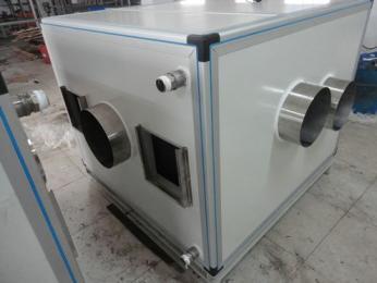 蒸发式冷风机(环保空调)