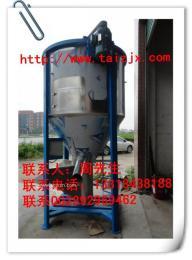 立式不锈钢搅拌机 适用于干粉、颗粒等物料的混合搅拌