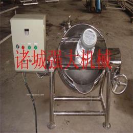 電加熱帶攪拌夾層鍋炒鍋熬湯制藥夾層鍋設備