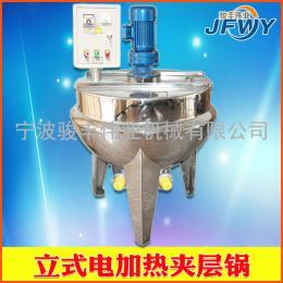 不銹鋼電加熱立式攪拌夾層鍋