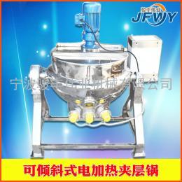不銹鋼電加熱可傾式攪拌夾層鍋