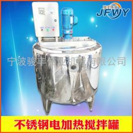 不锈钢电加热立式搅拌罐