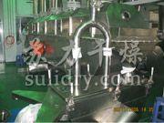 饲料添加剂干燥机